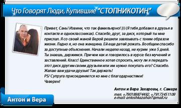 http://se.uploads.ru/t/YSaok.png