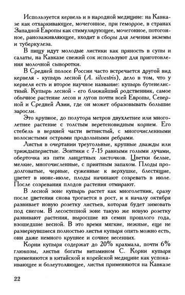 http://se.uploads.ru/t/YWVtZ.jpg