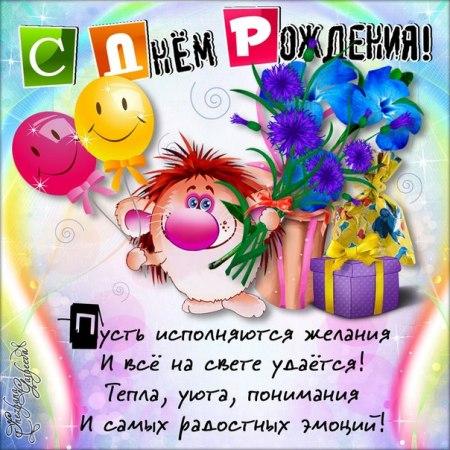 http://se.uploads.ru/t/YaiR4.jpg