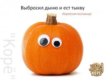 http://se.uploads.ru/t/YoJ2s.jpg