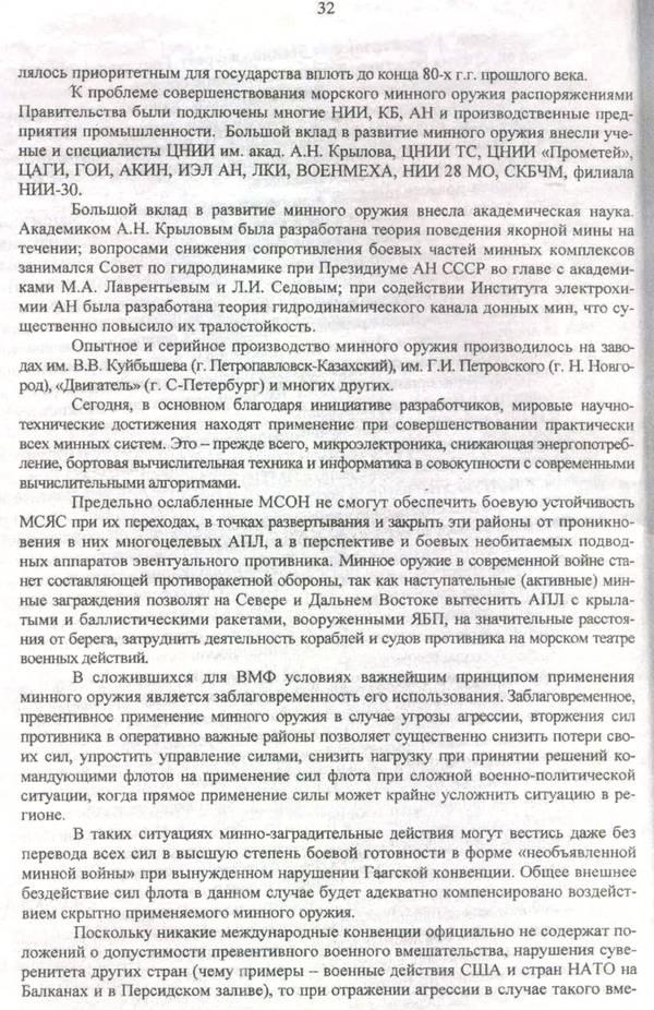 http://se.uploads.ru/t/YqEoJ.jpg