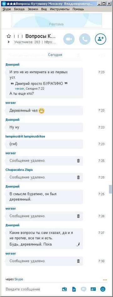 http://se.uploads.ru/t/YqovS.jpg