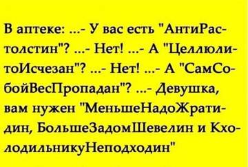 http://se.uploads.ru/t/YrWis.jpg