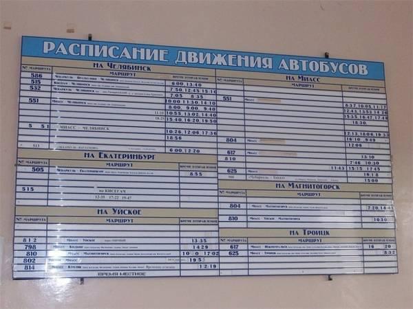 http://se.uploads.ru/t/Yvclr.jpg