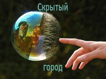 http://se.uploads.ru/t/YxZ3m.jpg
