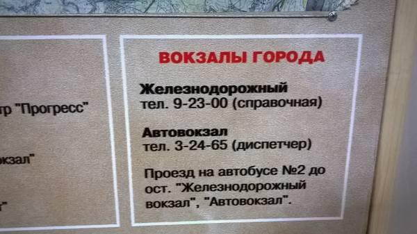 http://se.uploads.ru/t/YyJrA.jpg