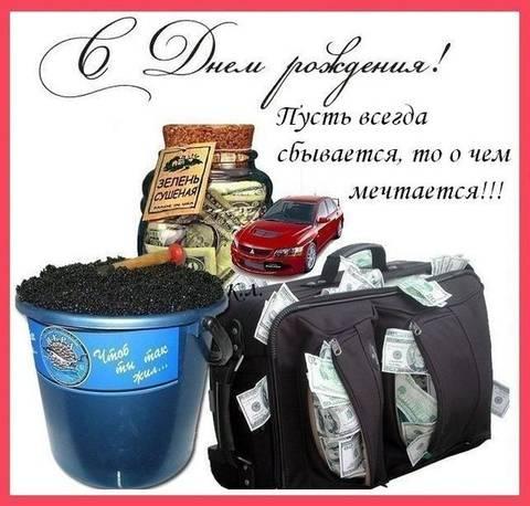 http://se.uploads.ru/t/Z64na.jpg