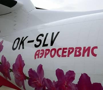 http://se.uploads.ru/t/Z7J39.jpg