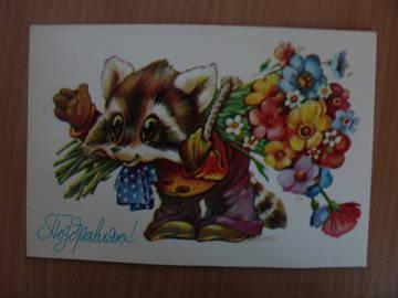 http://se.uploads.ru/t/ZBzx4.jpg