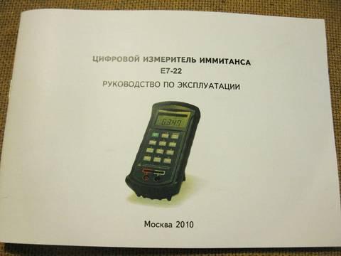 http://se.uploads.ru/t/ZCBRi.jpg