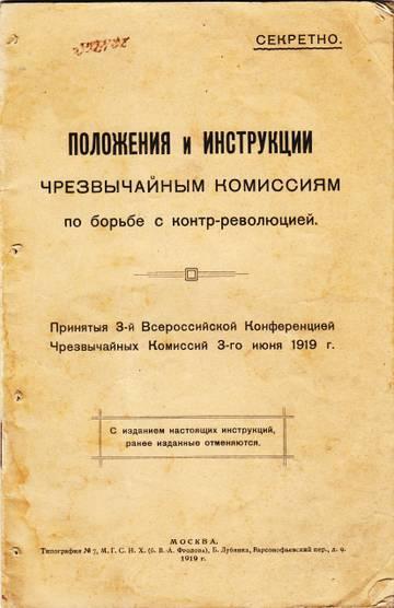 http://se.uploads.ru/t/ZCkT7.jpg