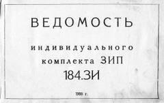 http://se.uploads.ru/t/ZG463.jpg