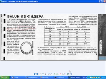 http://se.uploads.ru/t/ZOgKv.png