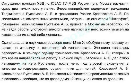 http://se.uploads.ru/t/ZfESM.jpg