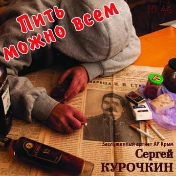http://se.uploads.ru/t/Zi1hw.jpg