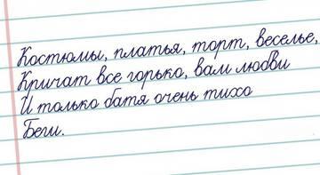 http://se.uploads.ru/t/ZmEDR.jpg