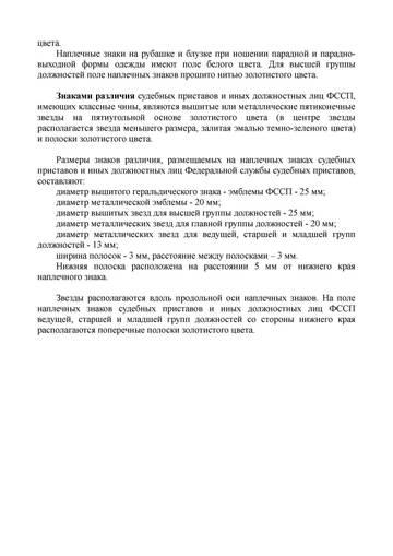 http://se.uploads.ru/t/ZmNos.jpg