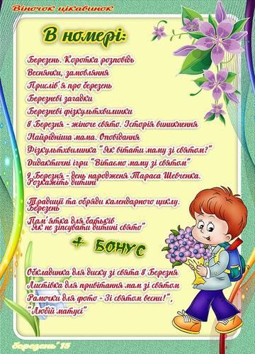 http://se.uploads.ru/t/ZoN7i.jpg