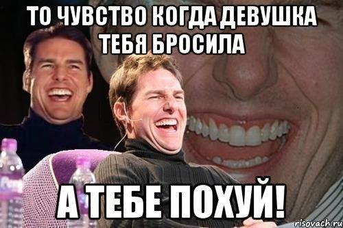 http://se.uploads.ru/t/Zpyig.jpg
