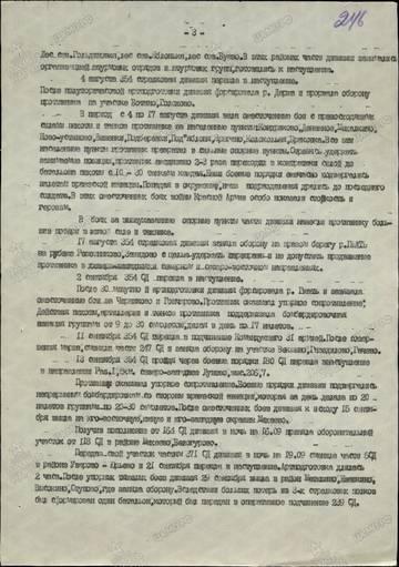 http://se.uploads.ru/t/Zs543.jpg
