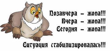 http://se.uploads.ru/t/ZsNy8.jpg