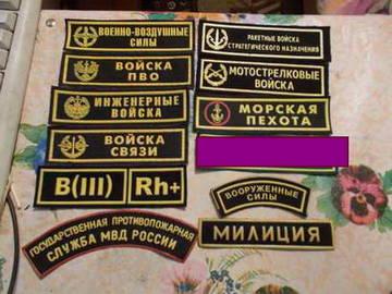 http://se.uploads.ru/t/ZujvM.jpg