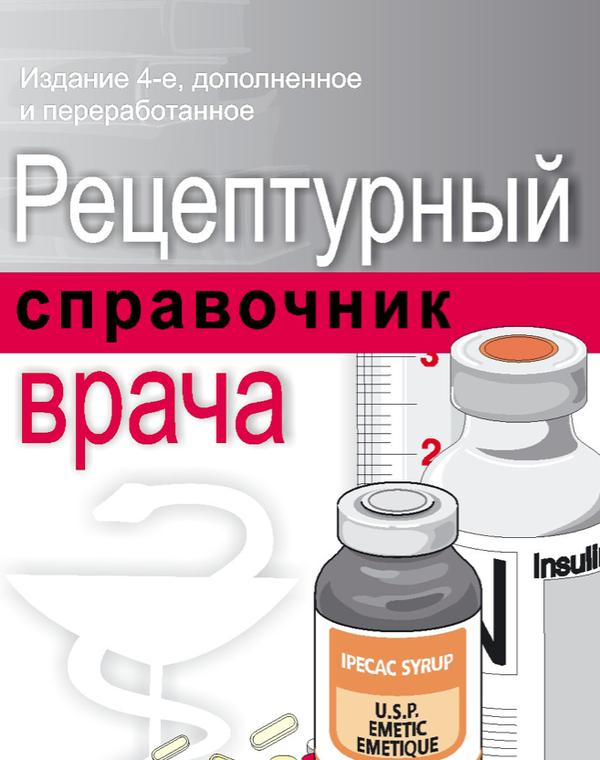 http://se.uploads.ru/t/ZxHNA.png