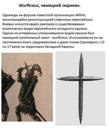 http://se.uploads.ru/t/a389m.jpg