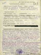 http://se.uploads.ru/t/aF6uo.jpg