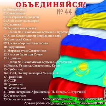 http://se.uploads.ru/t/aHXuQ.jpg