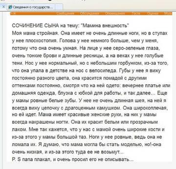 http://se.uploads.ru/t/aKysJ.jpg