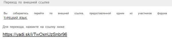 http://se.uploads.ru/t/aPvwF.jpg