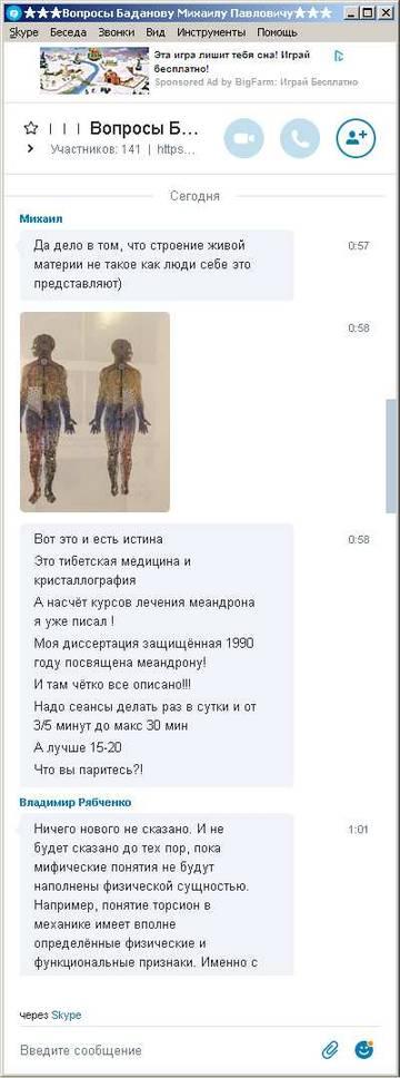 http://se.uploads.ru/t/aTZok.jpg
