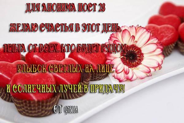 http://se.uploads.ru/t/aZ3yr.jpg