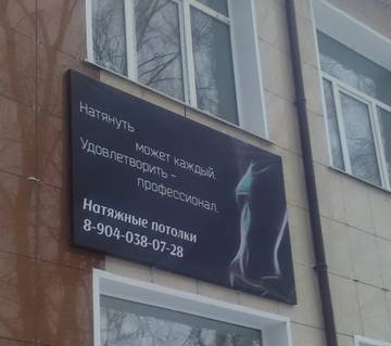 http://se.uploads.ru/t/aZWE7.jpg