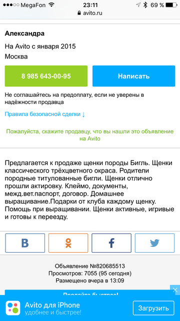 http://se.uploads.ru/t/aZlJp.png
