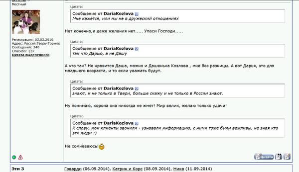http://se.uploads.ru/t/ah8rv.jpg