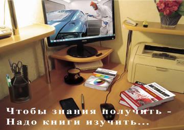 http://se.uploads.ru/t/aq5wn.jpg
