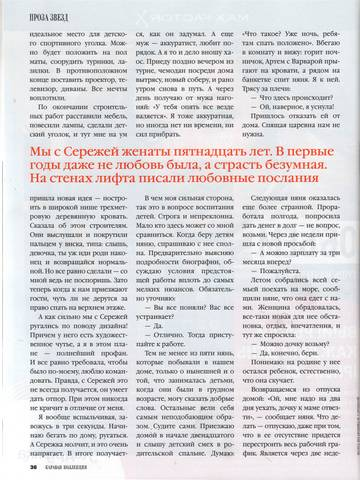 http://se.uploads.ru/t/au7sZ.jpg