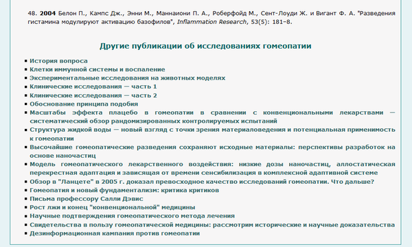 http://se.uploads.ru/t/auDQ8.png