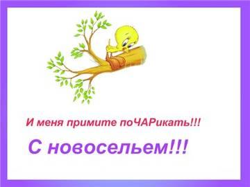 http://se.uploads.ru/t/awft0.jpg