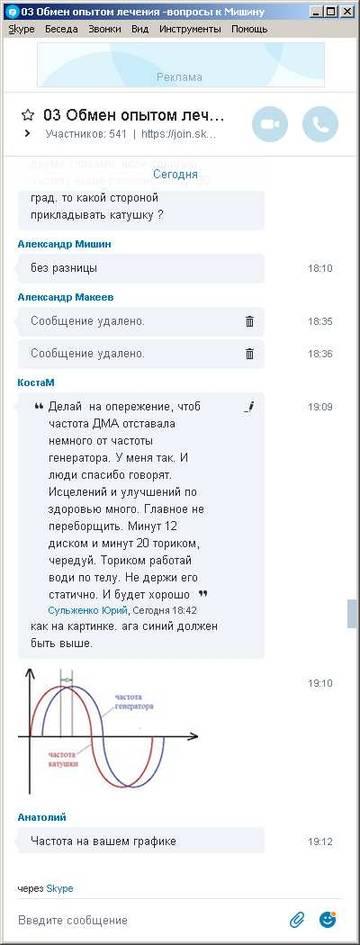 http://se.uploads.ru/t/ax1Jq.jpg