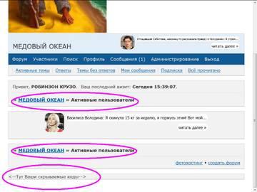 http://se.uploads.ru/t/axfzq.jpg
