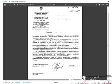http://se.uploads.ru/t/b1R6S.jpg