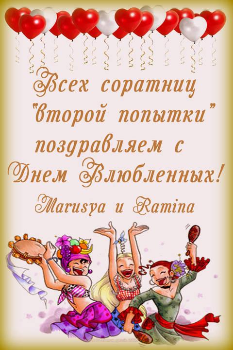 http://se.uploads.ru/t/b2rHc.jpg