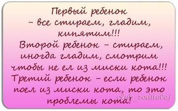 http://se.uploads.ru/t/bDLRt.jpg