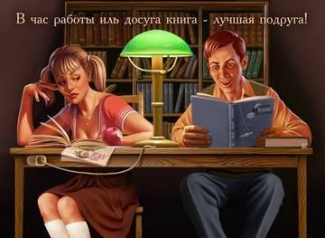 http://se.uploads.ru/t/bHJSV.jpg