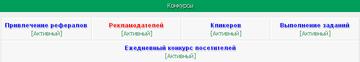 http://se.uploads.ru/t/bKZ3G.png