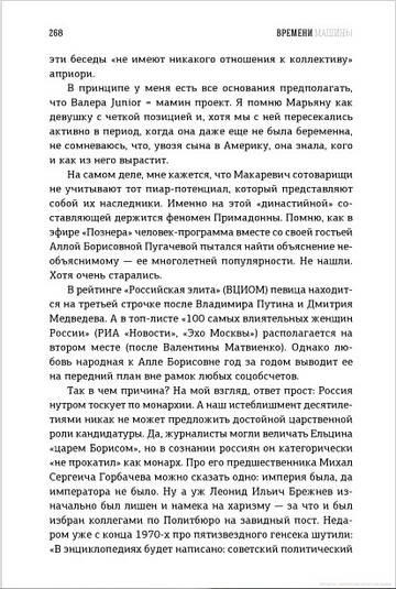 http://se.uploads.ru/t/bKoBU.jpg