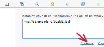 http://se.uploads.ru/t/bOIpS.png